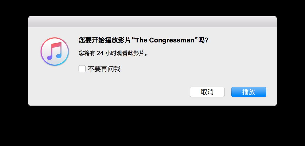屏幕快照 2016-06-24 20.48.55